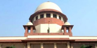 Supreme Court, India