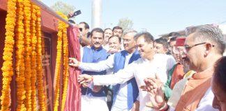 page3news-CM inaugurates Atal Setu in Mohakampur.