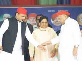 page3news-mainpuri-mulayam-singh-and-mayawati-came-together-after-24-years-praised-each-other