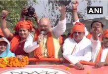 राहुल के गढ़ में चुनावी प्रचार के लिए पहुंचे अमित शाह, जनता का मिला जबरदस्त समर्थन