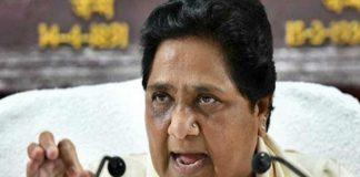 सीतापुर में जनसभा को संबोधित करने पहुंची मायावती, भाजपा और कांग्रेस पर जमकर साधा निशाना