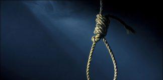 12वीं की परीक्षा में कम नंबर आने पर छात्र ने मौत को लगाया गले, घर में पसरा मातम