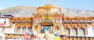page3news-Badrinath Dham