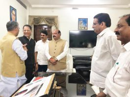 page3news-Congress leaders during CM meet