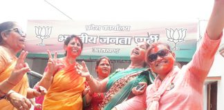 page3news-bjp celeberates their victory of 5 seats in uttarakhand