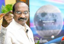 page3news-Chandrayaan-2 mission launch on July