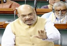 page3news-Lok Sabha passes the nia bill