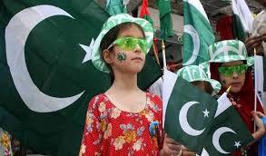 page3news-jummu and pakistan