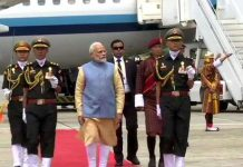 newstrust-pm-modi-receives-guard-of-h