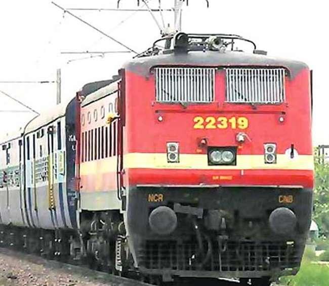 page3news-railway