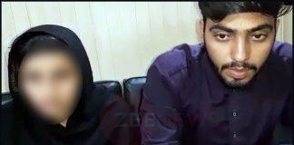 uknews-sikh girl