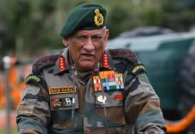 page3news-Gen-Bipin-Rawat