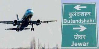page3news-jewar-airport