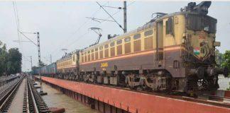 page3news-train