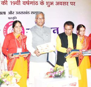 page3news-Chief Minister participated in the Women's Conference in Srinagar under the State Foundation Week