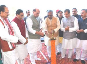 page3news-celeberate rajya sthapna diwas with defence minister cm and others