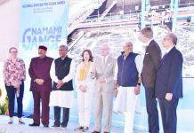 page3news-King Karl-16 Gustaf of Sweden, Queen Sylvia, Chief Minister Shri Trivendra Singh Rawat, Union Minister Shri Gajendra Singh Shekhawat and Tourism Minister of Uttarakhand Shri Satpal Maharaj inaugurated