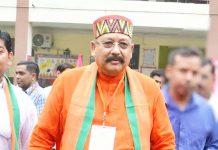 page3news-satpal maharaj