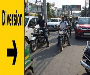 page3news-diversion