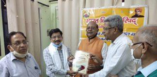 bharat vikas parishad ne kiya samman