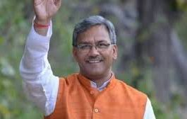 chief minister of uttrakhand