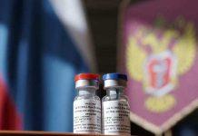 कोरोना वायरस वैक्सीन