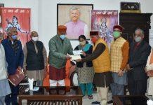 CM त्रिवेंद्र सिंह रावत