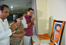 Dr. Bhimrao Ambedkar: