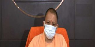 Uttar Pradesh Government: